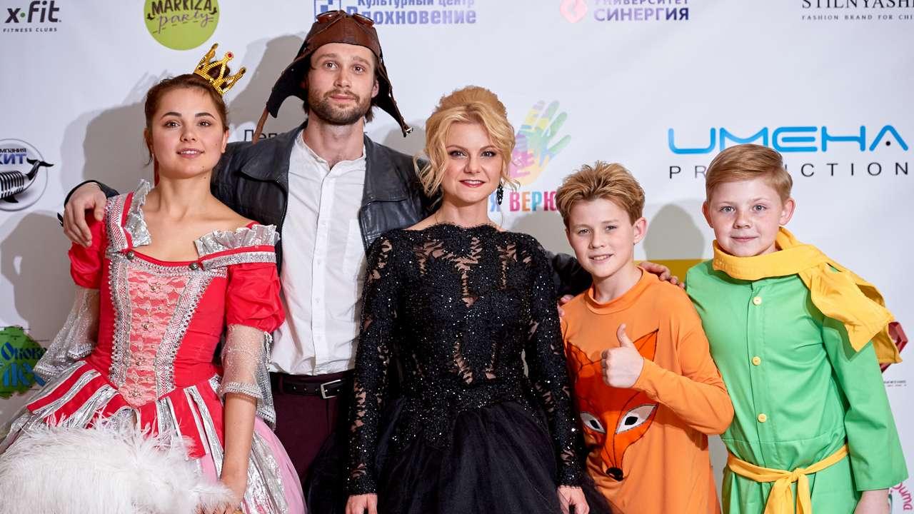 Анастасия Мытражик, Александр Дмитриев , Диана Тевосова, Ранэль Богданов, Саша Новиков