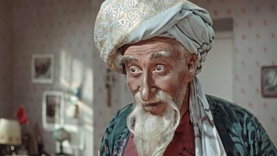 Старик Хоттабыч