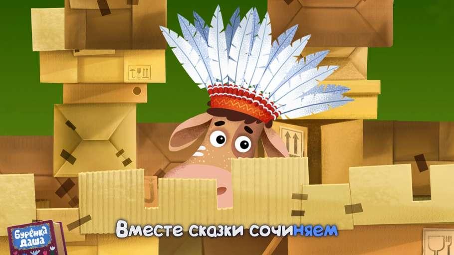 буренка10
