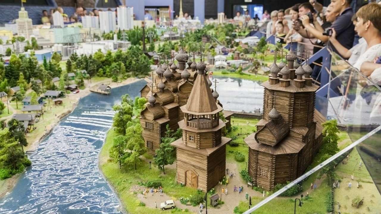 Шоу-музей «Гранд Макет Россия»