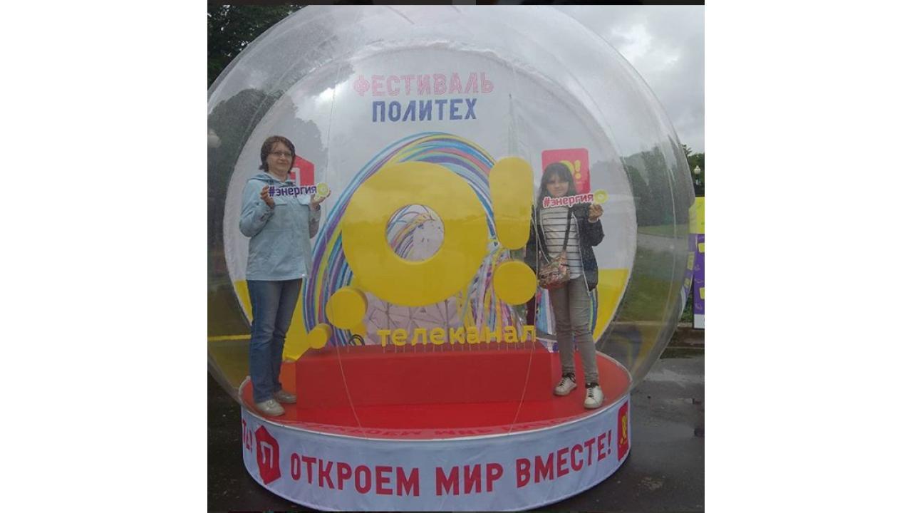 katy_mira_269
