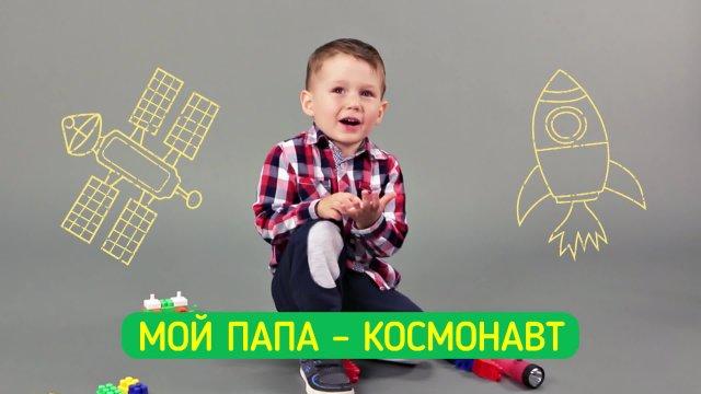 Максим Рязанский в анонсе программы «Спроси моего папу!»