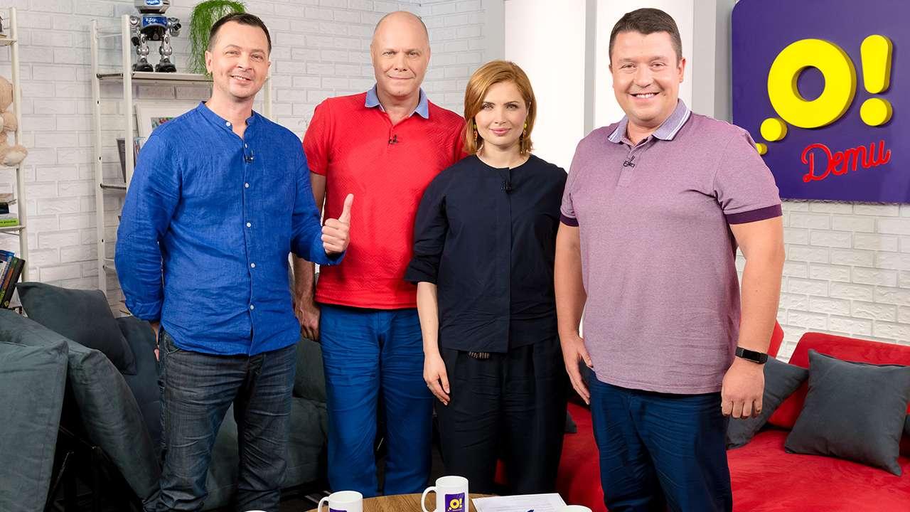 Гости 5-го выпуска «О! Дети»: Максим Софьин, Алексей Кортнев, Анна Шнайдер и Андрей Клеверин.