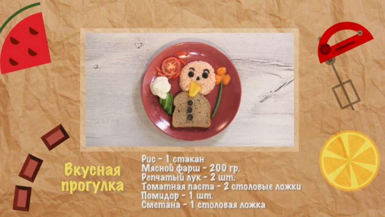 Фрагмент программы «Завтрак на ура!»