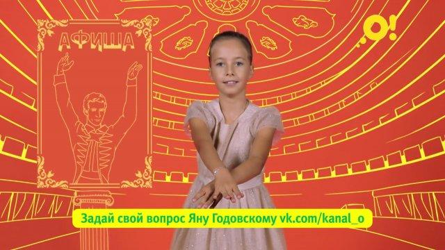 Маруся Годовская в анонсе программы «Спроси моего папу!»