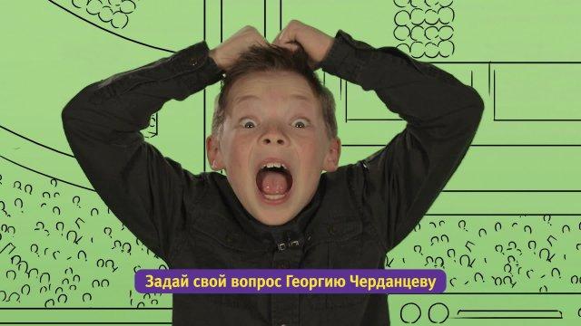 Андрей Черданцев в анонсе программы «Спроси моего папу!»