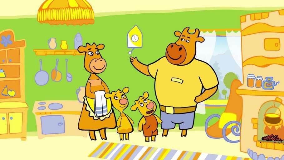 Оранжевая корова