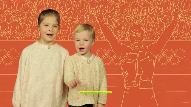 Лиза и Мишель Ягудины в анонсе программы «Спроси моего папу!»