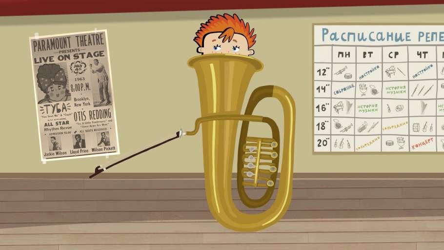 Видеть музыку