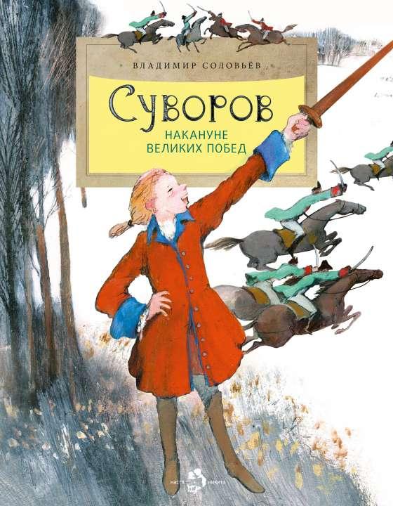 Издательство «Настя иНикита»