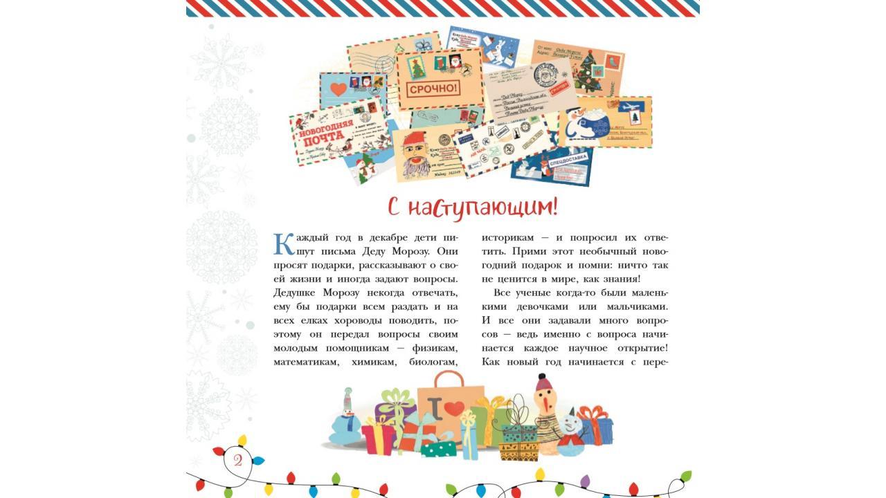 «АСТ»