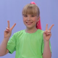 Соня Иванова, 11 лет