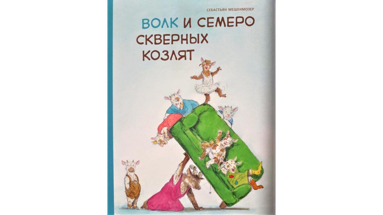 издательство «Стрекоза»
