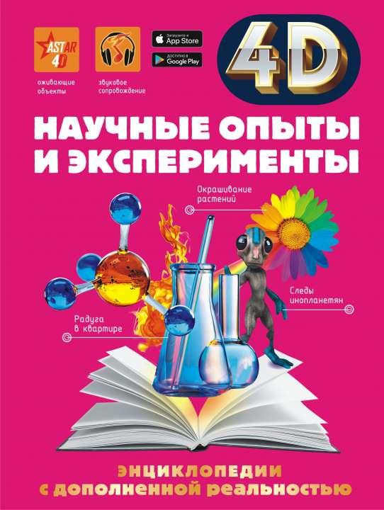 Издательство «АСТ»