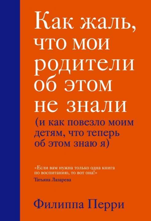 издательство «Бомбора»