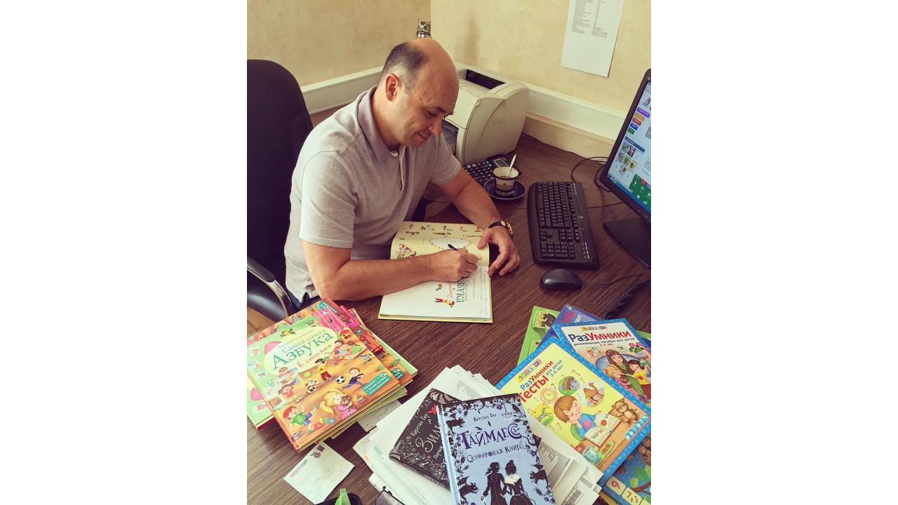 Евгений Сосновский, генеральный директор издательства «Робинс», автор книг