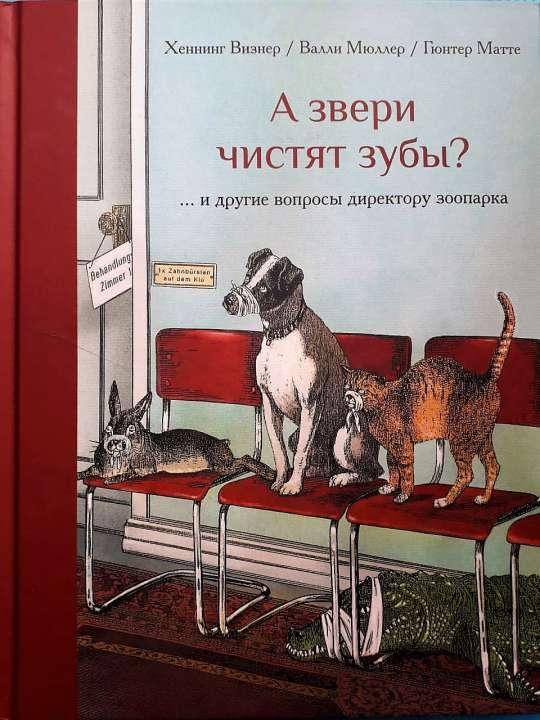 """издательство """"Редкая птица"""""""