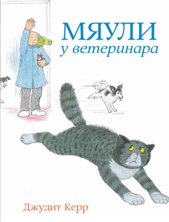 «Мелик-Пашаев»