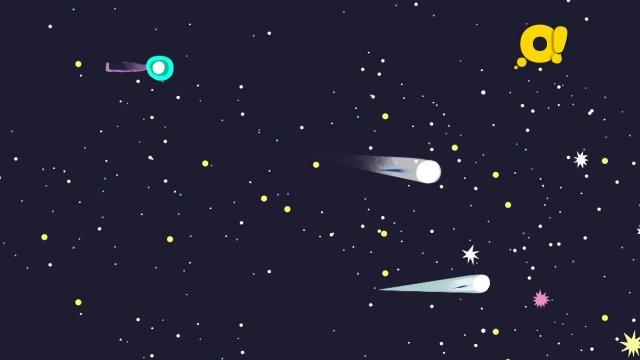 Космическое путешествие. Выпуск 10. Кометы