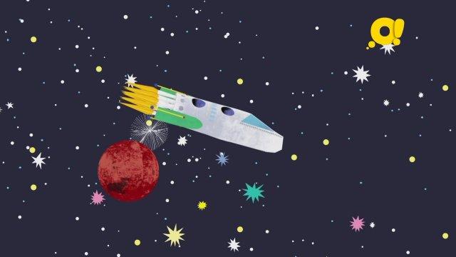 Космическое путешествие. Выпуск 6. Астероиды